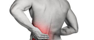 Боль в спине с левой стороны: причины, лечение, как избежать.